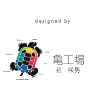 web制作 色彩講師 花咲男