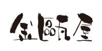 金甌屋(きんおうや)